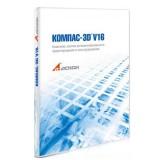 Компас3D V16 Home Коробочная версия