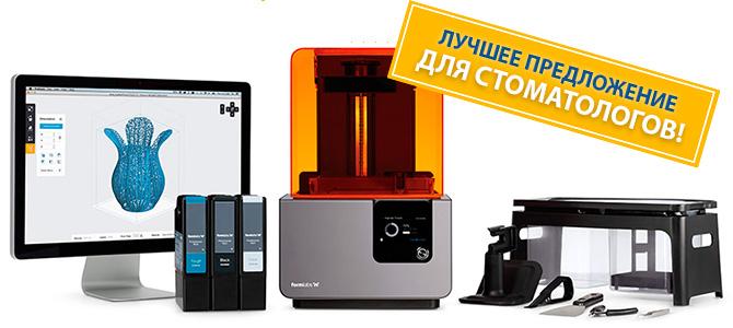 3D принтер SLA Form 2
