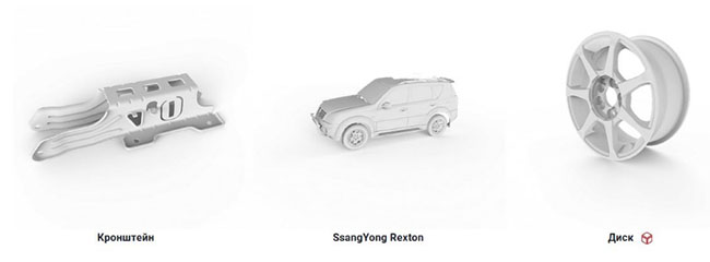 Пример сканов с RangeVision PRO 2M NEW