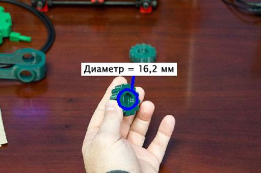 Промышленный 3D дизайн на заказ