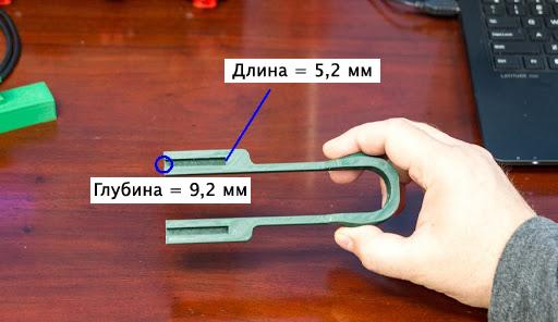 Допуски для 3D печати на 3D принтере