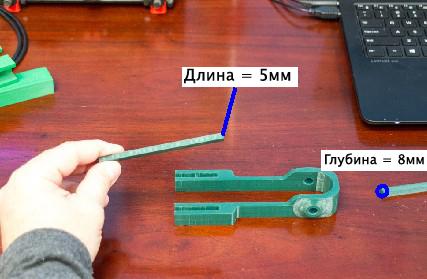 Печать 3D моделей на 3D принтере на заказ